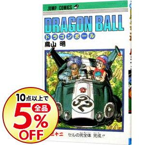 【中古】DRAGON BALL 32/ 鳥山明