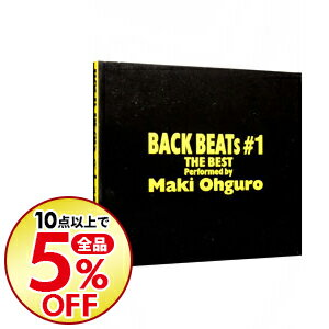【中古】BACK BEATS #1−THE BEST,Performed by Maki Ohguro / 大黒摩季