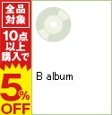 【中古】B album / KinKi Kids