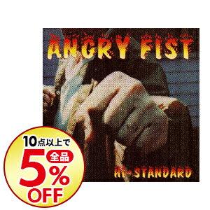 【中古】アングリー・フィスト / Hi−STANDARD