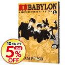 【中古】東京BABYLON 1/ CLAMP