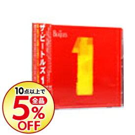 【中古】【全品10倍!4/5限定】ザ・ビートルズ 1 / ビートルズ