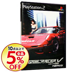 【中古】PS2 リッジレーサーV