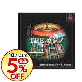 【中古】PS THE カジノ SIMPLE1500シリーズ Vol.49