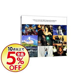 【中古】【4CD】「FINAL FANTASY 8」Original Soundtrack / ゲーム