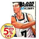【中古】SLAM DUNK 【完全版】 14/ 井上雄彦
