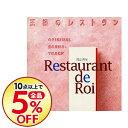 【中古】「王様のレストラン」オリジナル・サウンドトラック / 服部隆之
