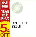 【中古】RING HER BELL!! / オムニバス