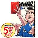 【中古】SLAM DUNK 【完全版】 19/ 井上雄彦