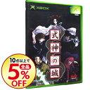 【中古】Xbox 【設定資料集同梱】式神の城 初回限定版