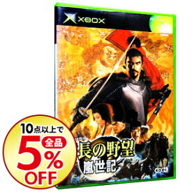【中古】Xbox 信長の野望 嵐世紀