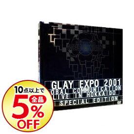 【中古】GLAY EXPO 2001 {GLOBAL COMMUNICATION} LIVE IN HOKKAIDO / GLAY【出演】