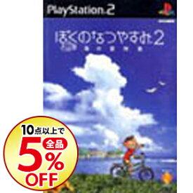 【中古】PS2 ぼくのなつやすみ2 海の冒険篇