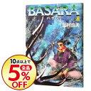 【中古】【カード最大12倍!3/1限定、要エントリー】BASARA 8/ 田村由美
