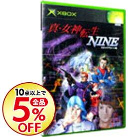 【中古】Xbox 真・女神転生 NINE スタンドアローン版