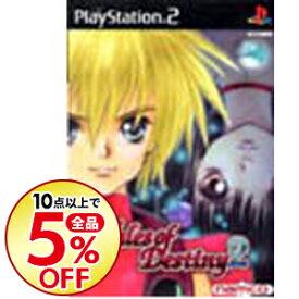 【中古】PS2 テイルズ オブ デスティニー2