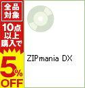 【中古】ZIPmania DX / オムニバス