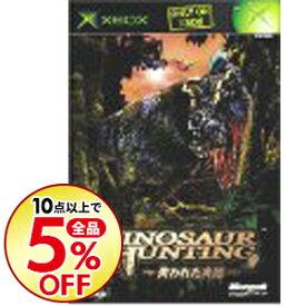 【中古】Xbox Dinosaur Hunting−失われた大地−