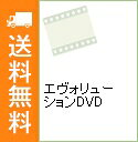 【中古】エヴォリューションDVD / デッド・オア・アライヴ【出演】