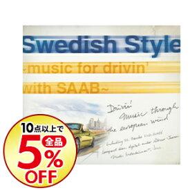 【中古】Swedish Style−music for drivin'with SAAB−/ オムニバス