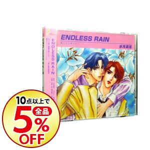 【中古】「ENDLESS RAIN」ドラマCD / ボーイズラブ