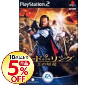 【中古】PS2 ロード・オブ・ザ・リング 王の帰還