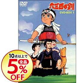 【中古】六三四の剣 DVD−BOX 1 【保存版ボックス付】/ 角田利隆【監督】