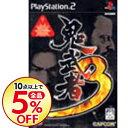 【中古】【全品5倍!11/25限定】PS2 鬼武者3