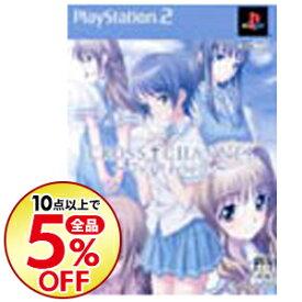 【中古】PS2 【CD・ブックレット同梱】クロスチャンネル−To all people− 初回限定版