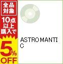 【中古】ASTROMANTIC / m−flo