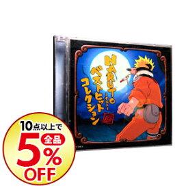 【中古】【全品5倍!11/30限定】「NARUTO−ナルト−」Best Hit Collection 期間生産限定盤(CCCD) 【CD+DVD スリーブケース付】/ アニメ