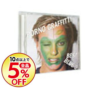 【中古】PORNO GRAFFITTI BEST BLUE'S(CCCD) / ポルノグラフィティ
