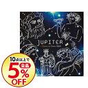 【中古】ジュピター−ギリシャ神話のクラシック / クラシック
