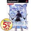 【中古】PS2 幻想水滸伝IV