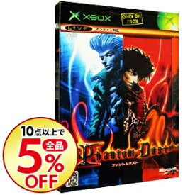 【中古】Xbox Phantom Dust