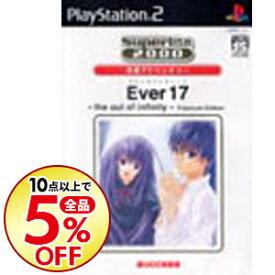 【中古】PS2 Ever17−the out of infinity−Premium Edition SuperLite2000