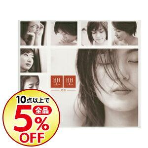 【中古】−接吻(くちづけ)−韓国ドラマ・オリジナル主題歌集 / テレビサントラ