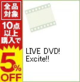 【中古】【全品10倍!3/5限定】LIVE DVD! Excite!! 【ブックレット付】/ 関ジャニ∞【出演】
