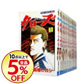 【中古】クローズ <全26巻セット> / 高橋ヒロシ(コミックセット)