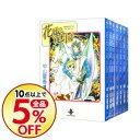 【中古】花冠の竜の国 <全7巻セット> / 中山星香(コミックセット)