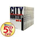 【中古】CITY HUNTER 【文庫版】 <全18巻セット> / 北条司(コミックセット)