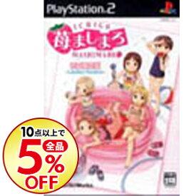 【中古】PS2 【美羽着せ替えドール・背表紙(紙1枚)同梱】苺ましまろ 初回限定版