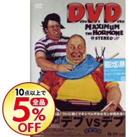 【中古】DVD−Debu Vs Debu / マキシマム・ザ・ホルモン【出演】