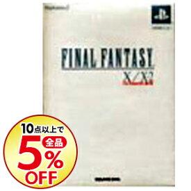 【中古】PS2 【映像DVD・外装紙ケース同梱】ファイナルファンタジーX/X−2 アルティメットボックス (FF10・FF10-2)