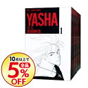 【中古】【全品5倍】YASHA <全12巻セット> / 吉田秋生(コミックセット)