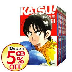 【中古】KATSU! <全16巻セット> / あだち充(コミックセット)