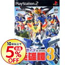 【中古】PS2 サンライズ英雄譚3