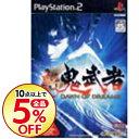 【中古】【全品5倍!10/30限定】PS2 新鬼武者 DAWN OF DREAMS