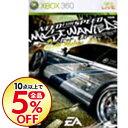 【中古】Xbox360 ニード・フォー・スピード モスト・ウォンテッド