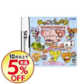 【中古】NDS チョコ犬のお店 パティシエ&スィーツショップゲーム
